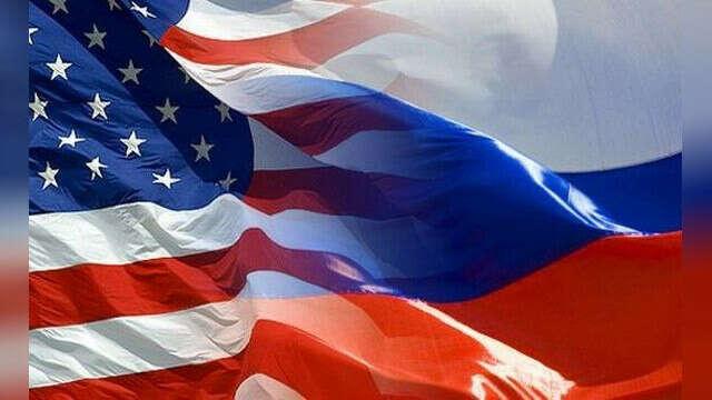 Дописать статью про отношения США и России