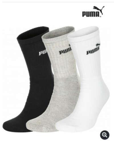 Носки спортивные высокие