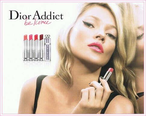 помада Dior Addict be Iconic