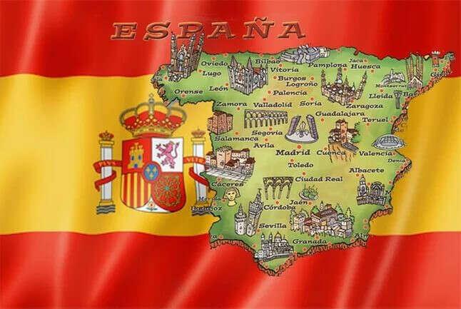 Испанский язык (базовый курс)