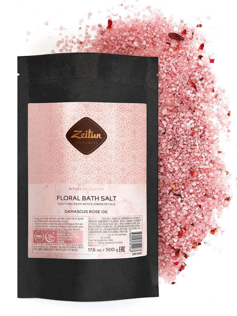 "Zeitun Цветочная соль для ванн ""Ритуал нежности"""