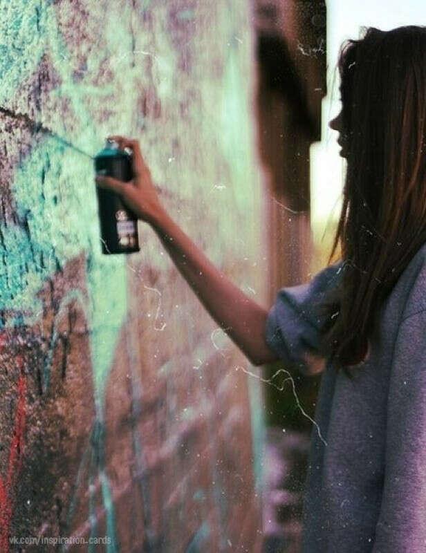 Нарисовать свое граффити