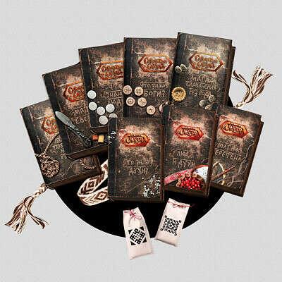 Книги славянской магии. Купить в лавке Северная сказка