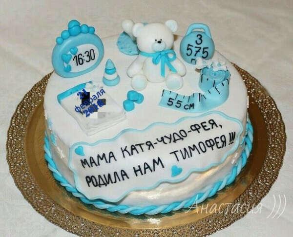 хочу такой торт на рождение своего ребенка