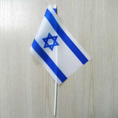 Иврит освоить уровень А1