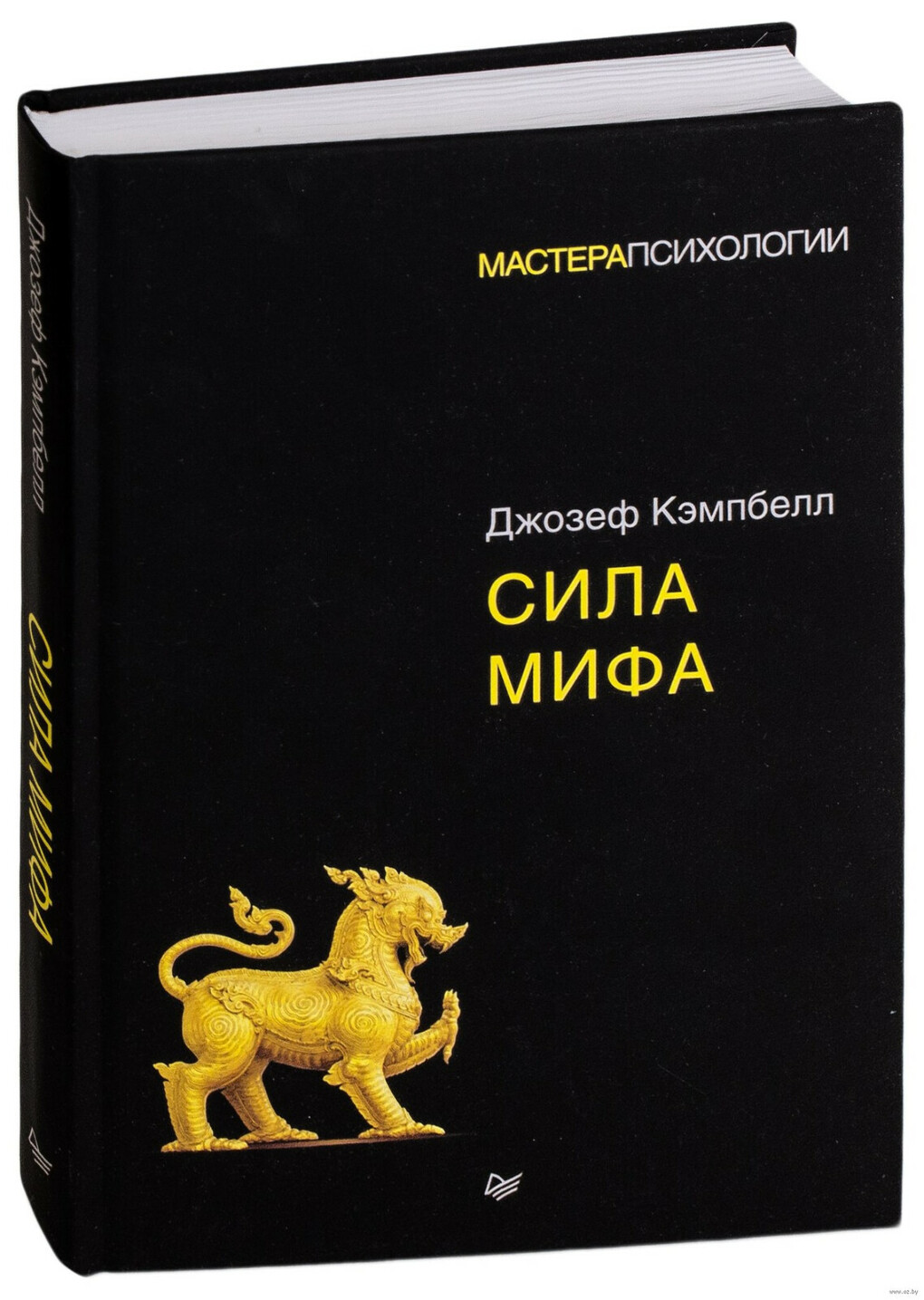 Сила мифа - на OZ.by