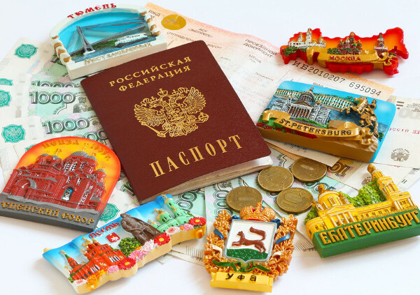 Маленькие путешествия: поездки-экскурсии в города России