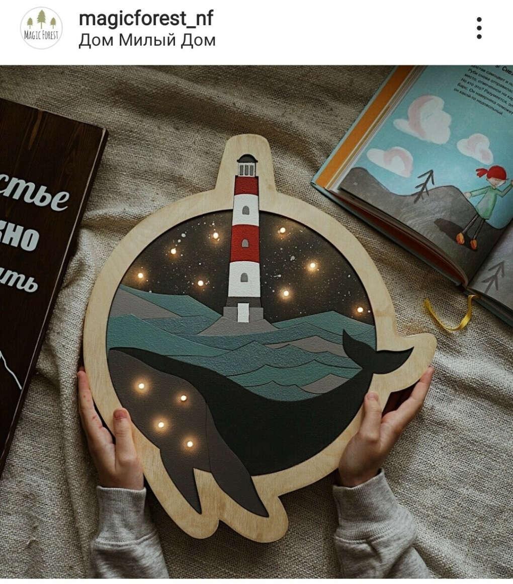 Милый деревянный ночник
