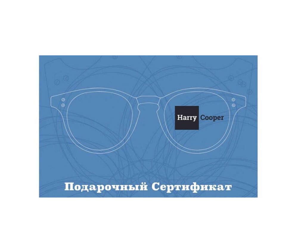 Подарочный сертификат Harry Cooper