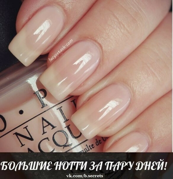 красивые здоровые СВОИ ногти)