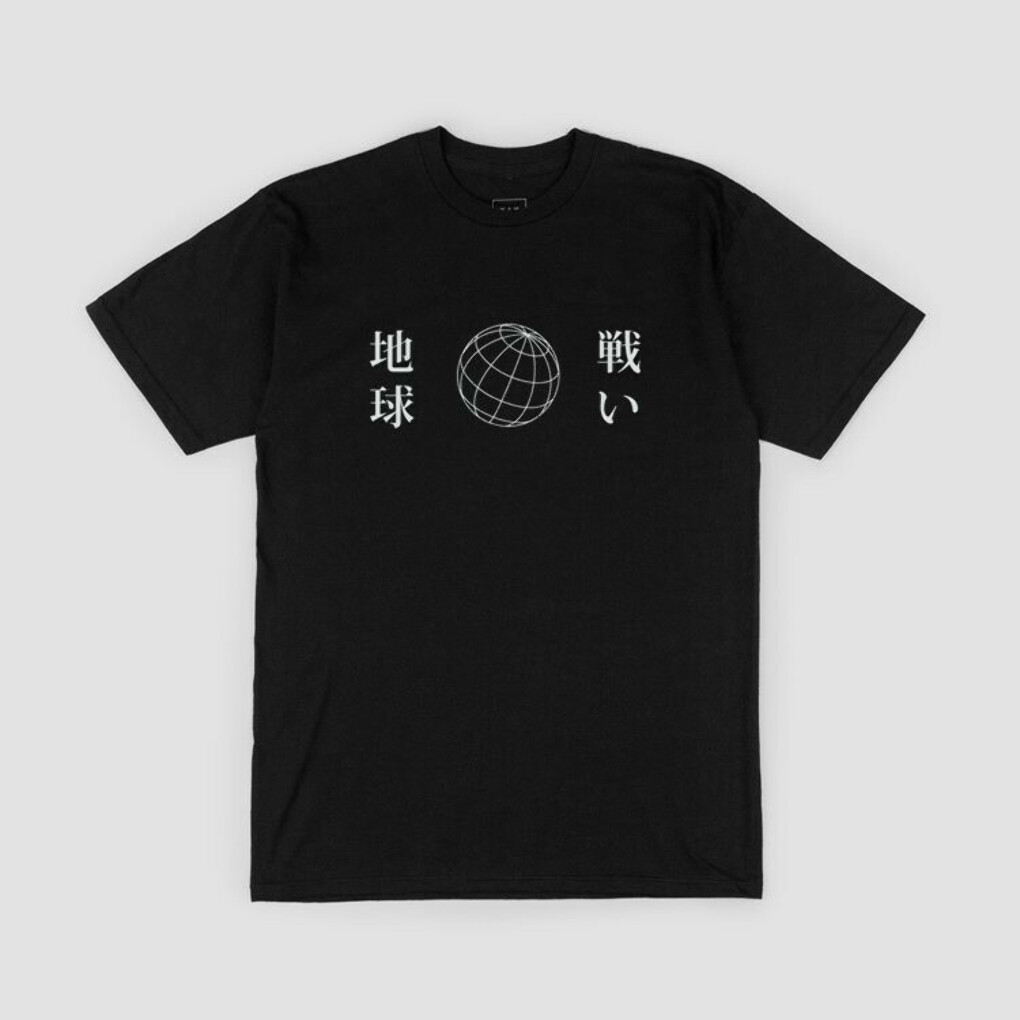 Earth Battle T-shirt - Black • Mamama • Tictail