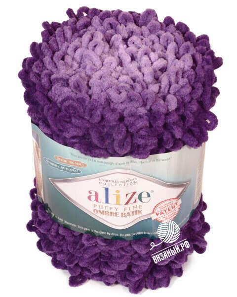 Puffy Fine Ombre Batik  Фиолетовый 4 шт