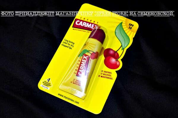 Бальзам Carmex вишнёвый