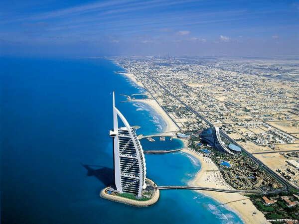 Посетить Дубай.