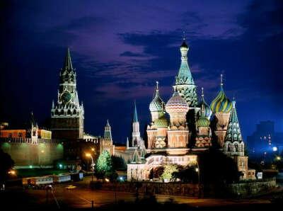 Побывать в Москве
