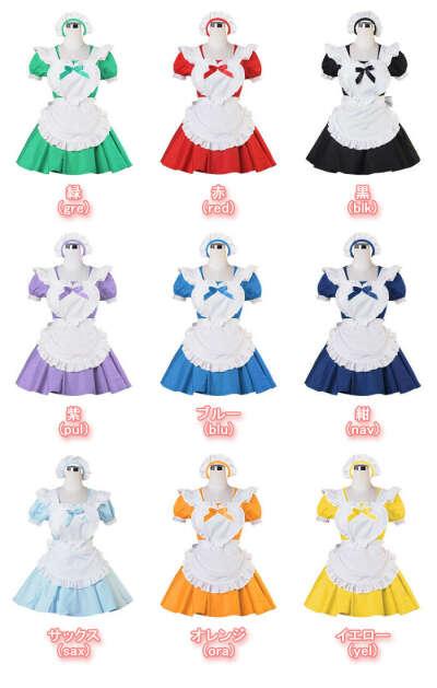 Maid dress (yep, one more)