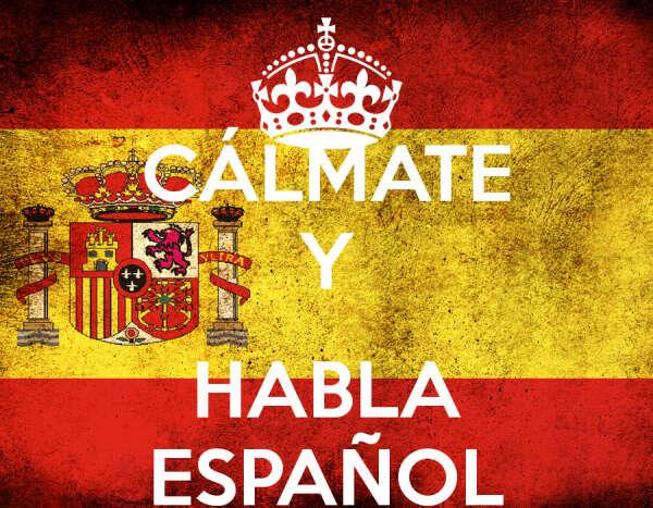 Свободно говорить на испанском