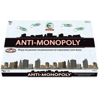 Настольная игра Anti-Monopoly