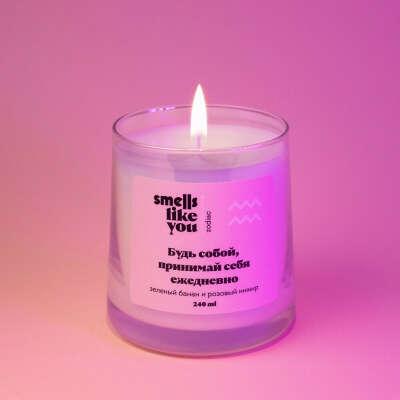 Ароматическая свеча «Водолей / Зелёный банан и розовый инжир»