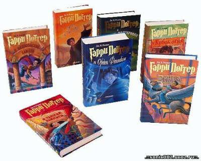 все книги ГП в оригинальной обложке