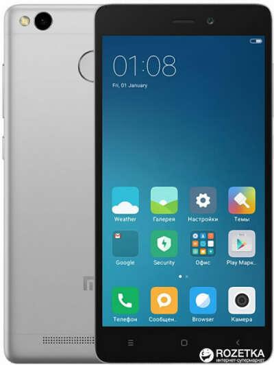 Xiaomi Redmi 3S Prime 3/32GB Grey
