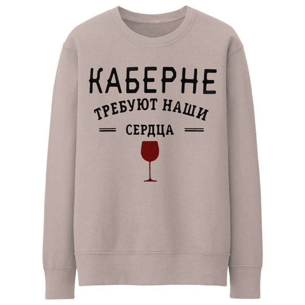 """????????Белорусский бренд одежды on Instagram: """"Доброе утро???? А что у вас по плану на выходные? ❗Доступные цвета:  белый, серый, лиловый, пудровый, желтый, оливковый. .⠀⠀ При желании…"""""""