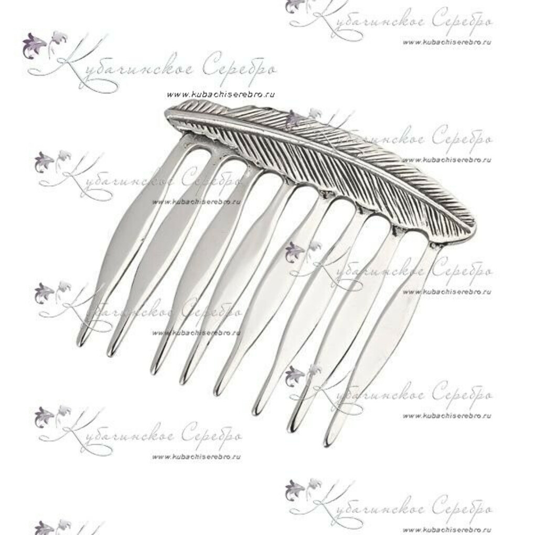 Гребень для волос (серебро)