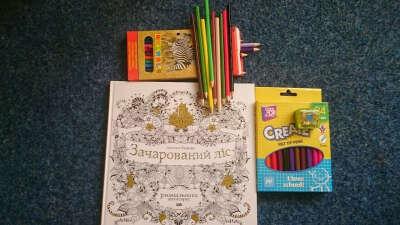 Книга для творчества и вдохновения или Антистресс раскраска для взрослых