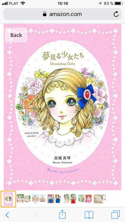 Makoto Takahashi Artbook