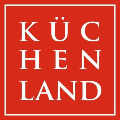Подарочный сертификат Kuchenland