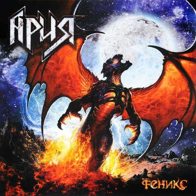 Ария. Феникс (красный винил) (2 LP)