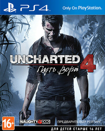Uncharted 4: Путь вора (Uncharted 4: The Theft's End) (Рус) для PS4