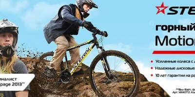 Хочу новый спортивный велосипед. Мне не нужен лучший велосипед в мире мне будет достаточно обычного скоростного а то мой уже совсем ни к черту