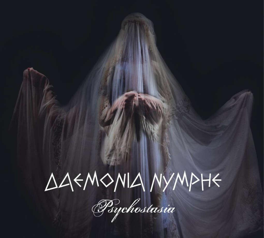 На концерт Daemonia Nymphe