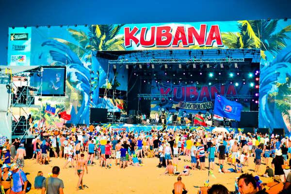 """Попасть на рок фестиваль """"KUBANA"""""""