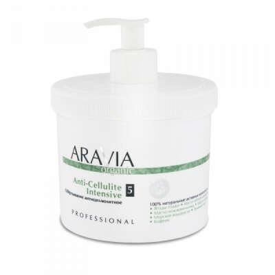 ARAVIA Professional Organic ОБЁРТЫВАНИЕ АНТИЦЕЛЛЮЛИТНОЕ «ANTI-CELLULITE INTENSIVE»