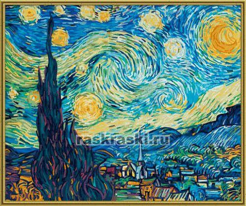"""9360606 Раскраска по номерам """"Звездная ночь"""" Schipper (Германия)."""