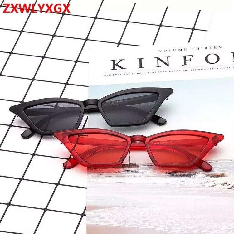 Узкие солнцезащитные очки