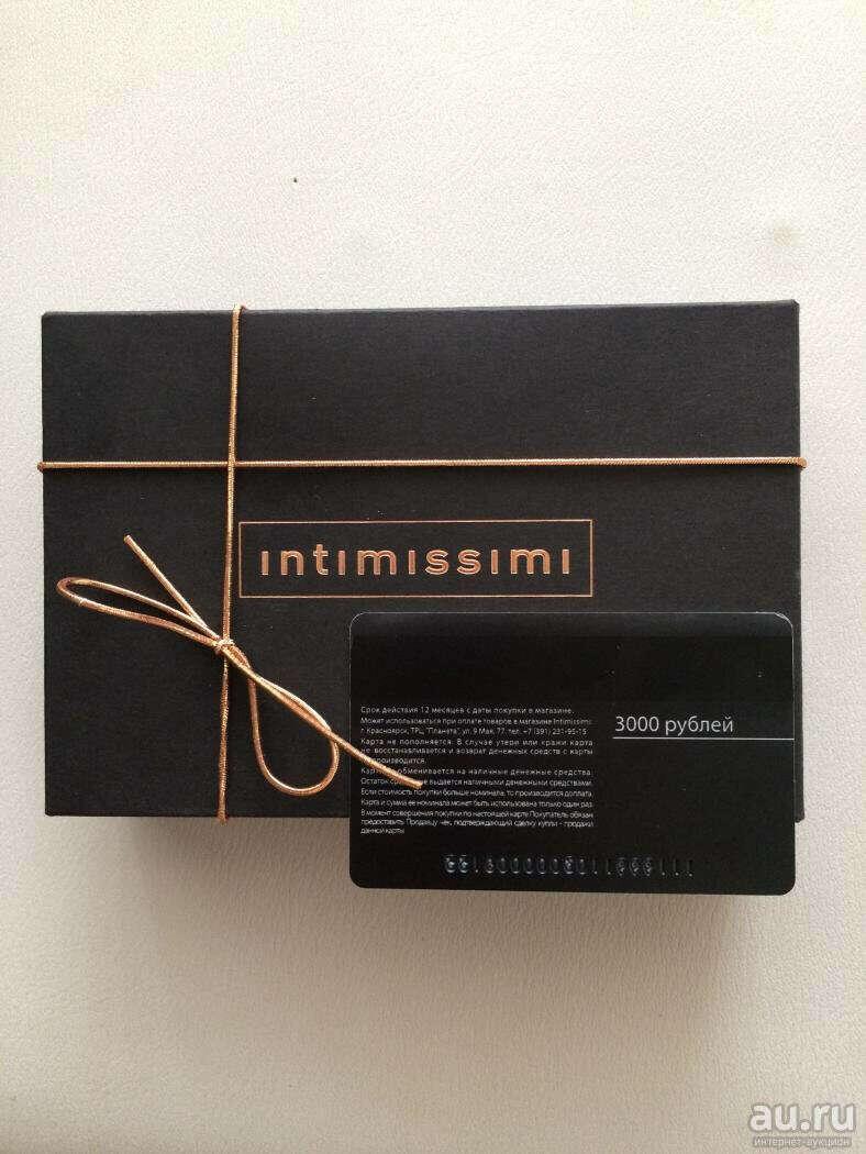 Подарочный сертификат Intimissimi