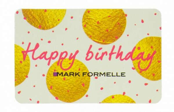 Подарочный сертификат markformelle