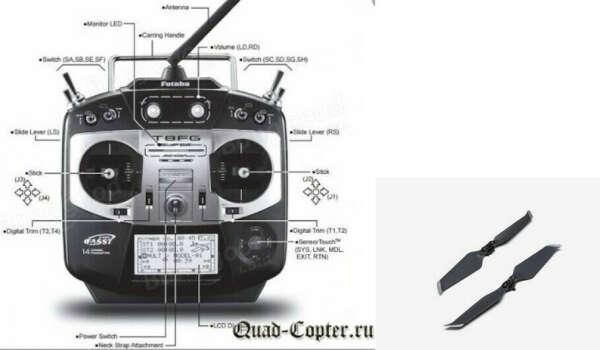 Набор деталей для дрона на ардуино