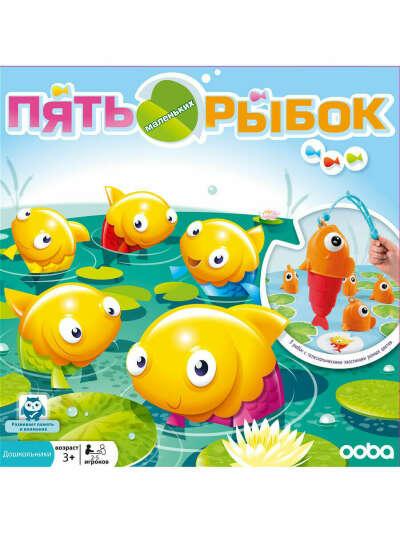 Игра настольная, 5 маленьких рыбок, Ooba