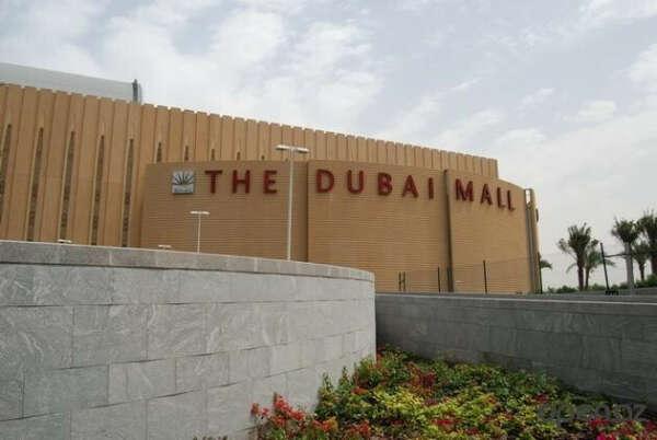 Побывать в The Dubai Mall