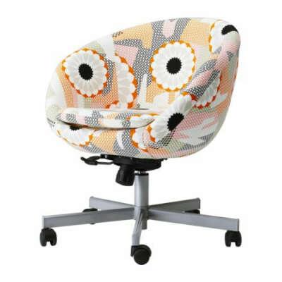 СКРУВСТА Рабочий стул - Анкарсвик разноцветный  - IKEA