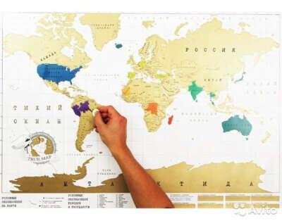 карту путешествий