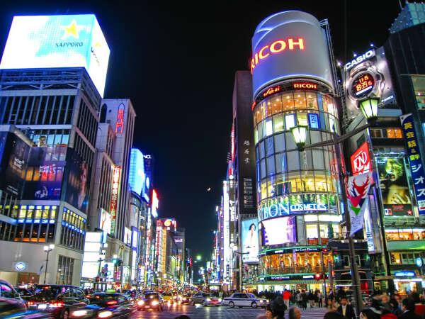 Поздка в Токио
