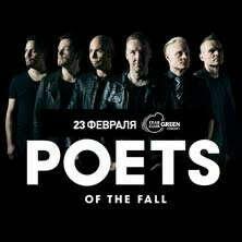 Poets of the Fall – билеты на концерт – Главclub Green Concert, Москва