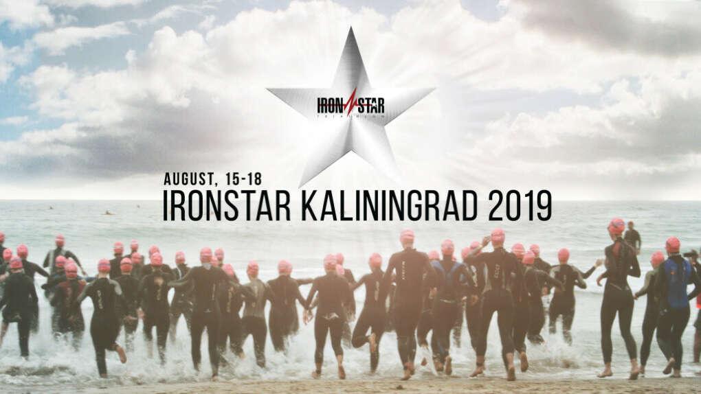 IRONSTAR 113 KALININGRAD 2019
