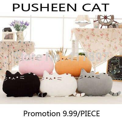Подушка -кошка
