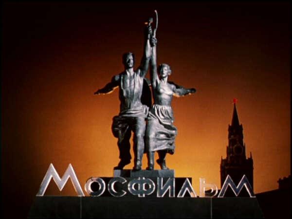 Экскурсии по Мосфильму